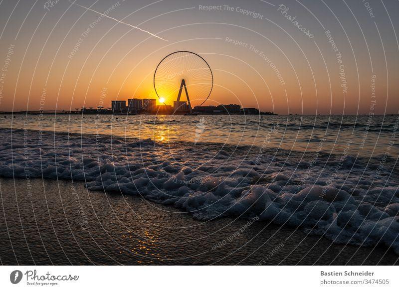 Dubai Ain, Sonnenuntergang, Vereinigte arabische Emirate Nacht Textfreiraum unten Kanal wohnbedingt Wasser Turm Szene futuristisch Vereinigte Arabische Emirate