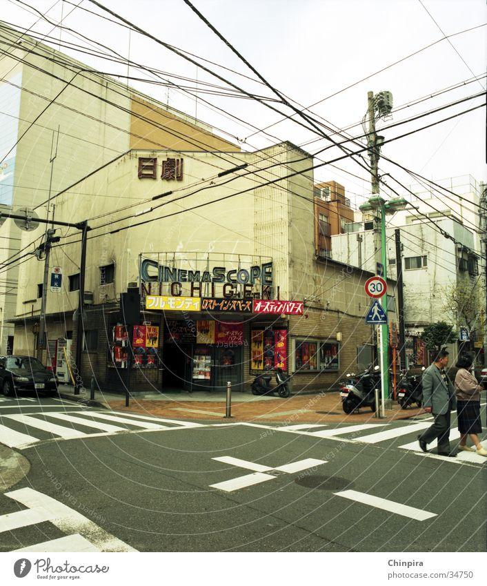 Cinemax Straße Gebäude historisch Kino Japan chaotisch Yokohama