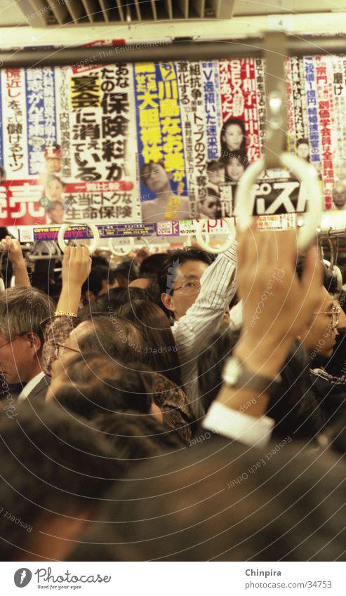 Getting home relaxed Menschengruppe Arbeit & Erwerbstätigkeit U-Bahn Stress Japan Hölle Tokyo Öffentlicher Personennahverkehr