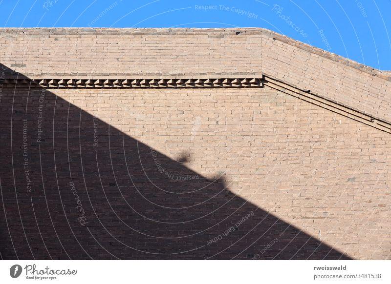 Schatten der Rampart-Linie auf der Mauer - Jiayu-Guan-Pass-Festung - Jiayuguan-Gansu-China-0777 Licht & Schatten Schattenspiel Silhouette Schattengraphie