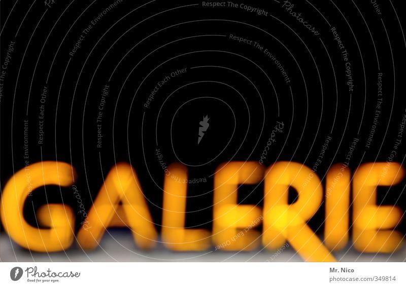 Galerie schwarz gelb Stil Kunst orange Schilder & Markierungen Design Lifestyle Schriftzeichen Buchstaben Kultur Typographie Theater Museum Neonlicht