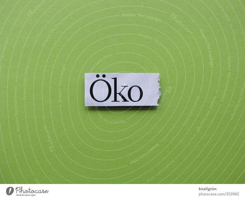 Öko Natur grün weiß Umwelt Leben Gefühle Gesundheit natürlich Stimmung Zufriedenheit Schilder & Markierungen modern Perspektive Schriftzeichen Kommunizieren