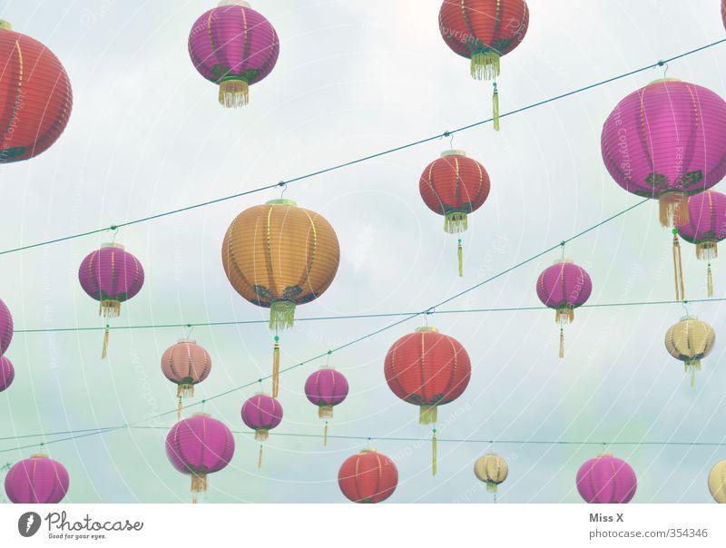 Lampion Lampe Party Veranstaltung Restaurant ausgehen Feste & Feiern leuchten mehrfarbig Chinesisches Neujahrsfest China Farbfoto Außenaufnahme Muster
