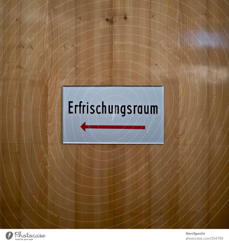 Erfrischungsraum Gebäude Holz Metall Schriftzeichen Schilder & Markierungen Hinweisschild Warnschild braun grau Theater Foyer Pfeil Pause Farbfoto Innenaufnahme
