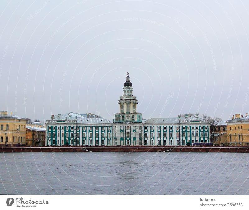 Außenansicht in Sankt Petersburg Außenseite Gebäude Russland Dekoration & Verzierung Stauanlage Fluss Historie Wand Architektur Haus Stil Wiederbelebung