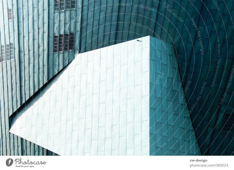 Moderne Architektur Stadt Wand Mauer Gebäude grau Fassade Bauwerk trendy Wahrzeichen Stadtzentrum Sehenswürdigkeit Hauptstadt Hafenstadt