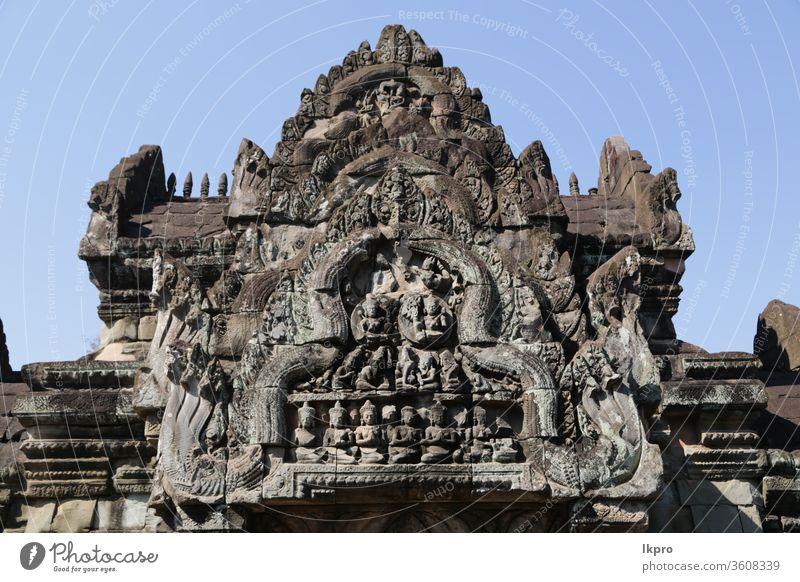 die alten Gebäude und die historische Stätte preah khan preak Ta Phrom Bajonett neak poan banteay srei Anbetung Turm Kambodscha Tempel Angkor Asien antik Wat