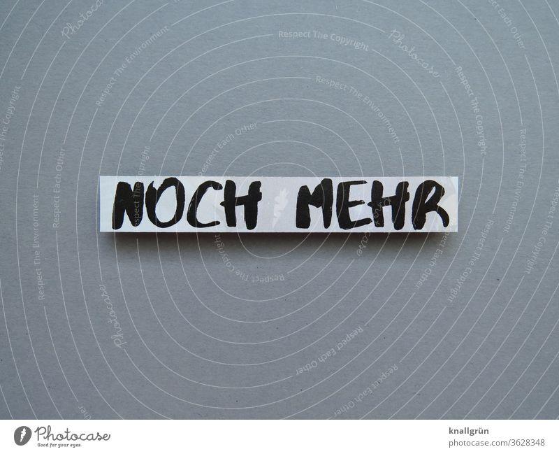 Noch mehr Gier viele Erwartung Gefühle Buchstaben Wort Satz Schriftzeichen Letter Typographie Sprache Text Lateinisches Alphabet Mitteilung Nahaufnahme
