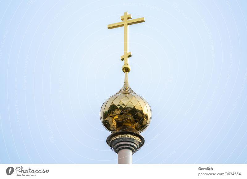 christliche Kirche mit einer Kuppel und einem Kreuz vor blauem Himmel Kathedrale Russland allein antik Architektur Hintergrund Gebäude christian