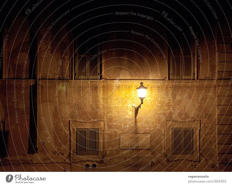 Trastevere, Roma Ferien & Urlaub & Reisen Stadt ruhig Haus dunkel Fenster Wand Architektur Mauer Gebäude Stein hell braun Fassade Tourismus Häusliches Leben