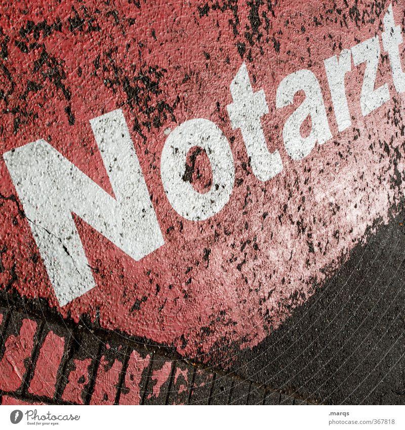 116 117 weiß rot schwarz Straße Gesundheitswesen Schilder & Markierungen Perspektive Schriftzeichen Hilfsbereitschaft Zeichen Beruf Asphalt Hilferuf Erste Hilfe