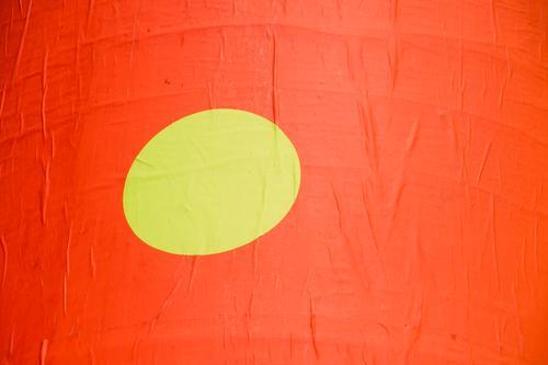 Gegensätze, Kreis im Viereck gelb orange Oberfläche rund Strukturen & Formen Hintergrundbild Grafik u. Illustration minimalistisch Oberflächenstruktur Geometrie