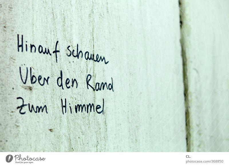 hinauf schauen über den rand zum himmel Mauer Wand Stein Schriftzeichen Unendlichkeit trist Stadt Optimismus Weisheit Hoffnung Sehnsucht Fernweh Zukunftsangst