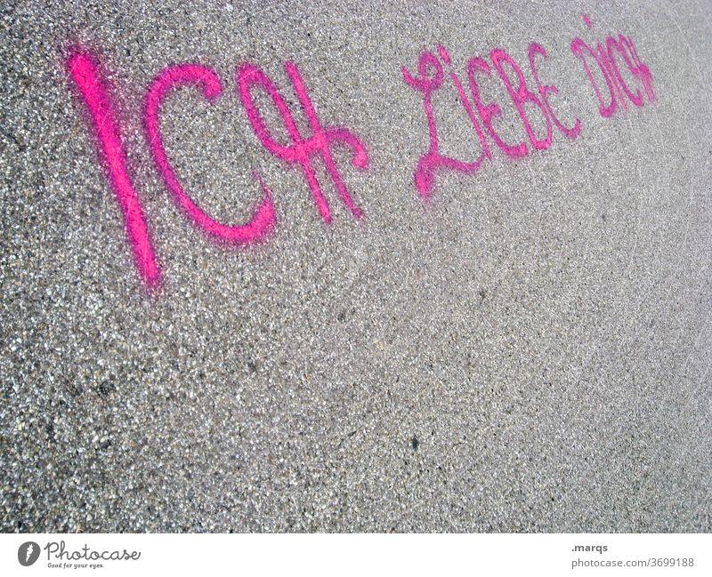 ICH LIEBE DICH ich liebe dich Schriftzeichen pink Liebe Graffiti streetart Asphalt Liebeserklärung Romantik Buchstaben Typographie Kommunikation