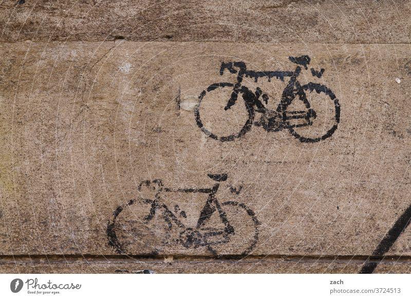 dynamisch | Verkehrswende Graffiti streetart Street Mauer Wandmalereien Fassade Botschaft Jugendkultur Kunst Straßenkunst Kreativität Schriftzeichen grau