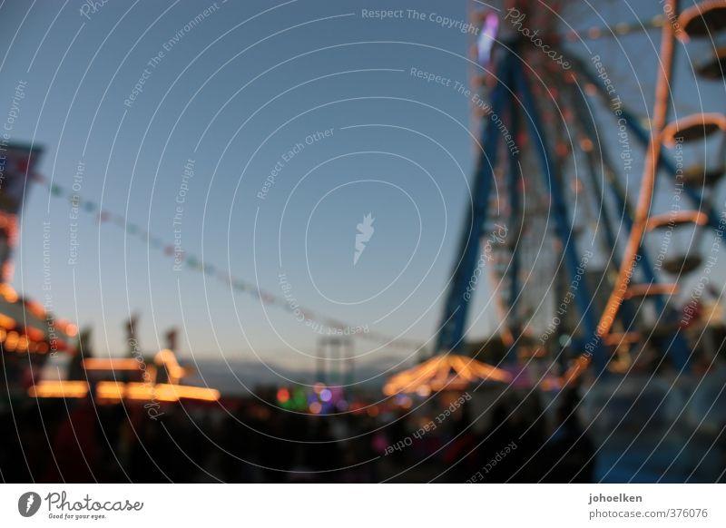 UT Köln 10/12 | Mit 30 verschwimmt die Sicht Ausflug Jahrmarkt Menschenmenge Köln-Deutz Riesenrad Glas Stahl drehen Feste & Feiern glänzend rund blau gelb gold