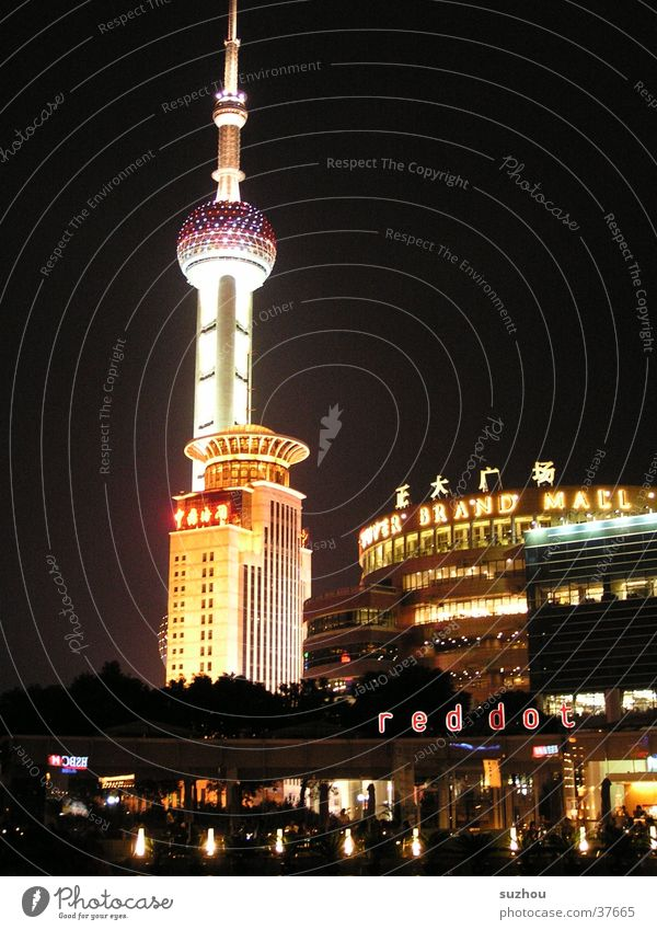 Fernsehturm Architektur China Skyline Shanghai
