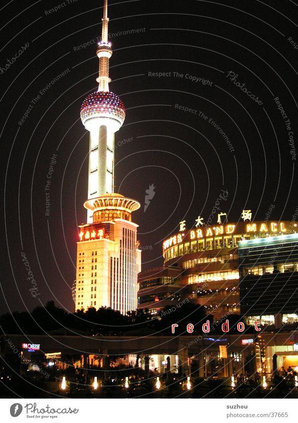Fernsehturm Shanghai Nacht Licht China Architektur Skyline