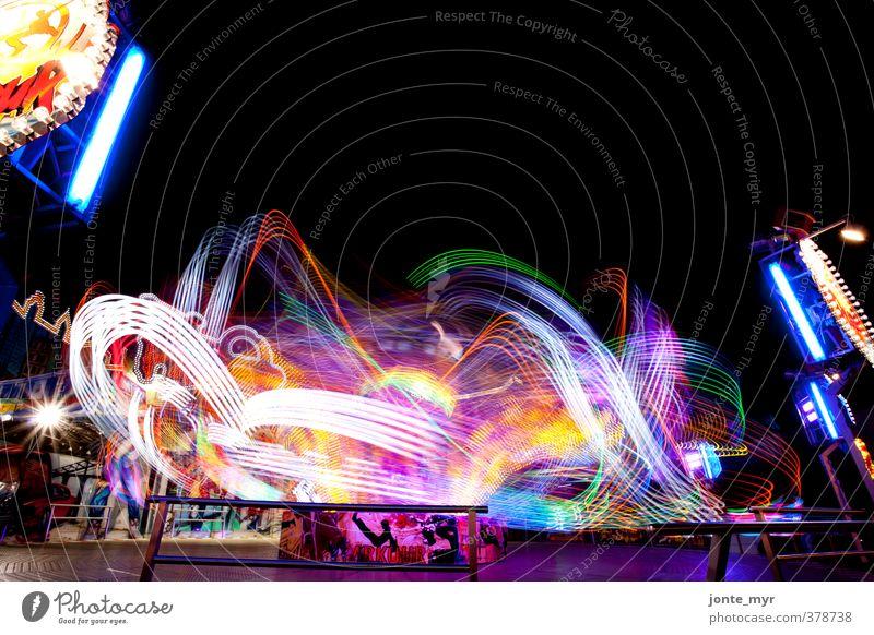 Hui... Jahrmarkt Karussell Fahrgeschäfte High-Tech Lichteffekt fantastisch Fröhlichkeit glänzend verrückt blau mehrfarbig gelb grün violett rosa rot schwarz
