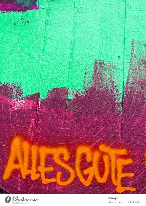 ALLES GUTE Geburtstag Alles Gute Glückwünsche Schriftzeichen Graffiti Freude Buchstaben mehrfarbig Jubiläum Farbe grün Geburtstagswunsch Wand Mauer