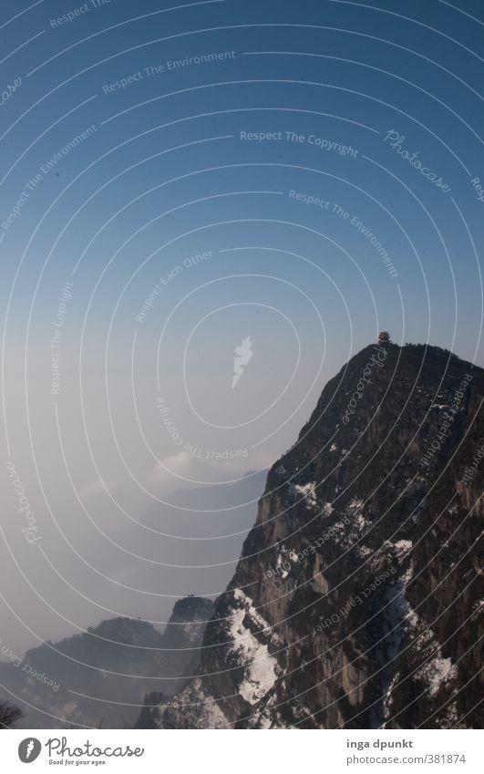 Höhenrausch Himmel Natur Ferien & Urlaub & Reisen Landschaft Ferne Umwelt Berge u. Gebirge Felsen außergewöhnlich Tourismus Abenteuer Gipfel Aussicht
