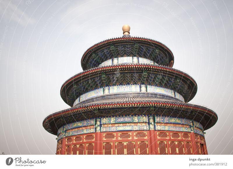 Temple of Heaven Kultur Tempel Himmelstempel Peking China Asien außergewöhnlich Kraft Fernweh Glaube Religion & Glaube Ferien & Urlaub & Reisen Bauwerk