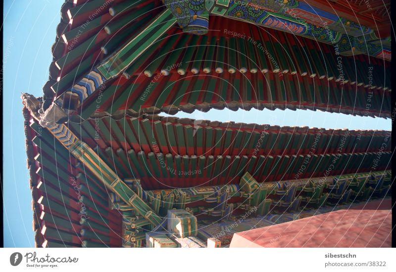 Dächer China Tempel Pagode Dach Peking Buddhismus Architektur Lama