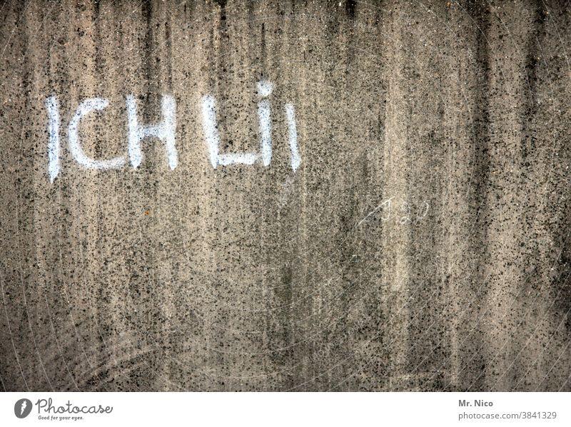 unvollendet Mauer Wand Graffiti dreckig alt ich ich liebe dich Schriftzeichen Liebesbekundung Liebeserklärung Liebesgruß Gefühle Schmiererei verwittert