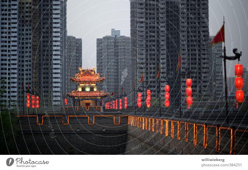Stadtmauer Xian Xi'an China Asien Stadtzentrum Skyline Menschenleer Hütte Hochhaus Bauwerk Architektur Plattenbau Mauer Wand Fassade Sehenswürdigkeit