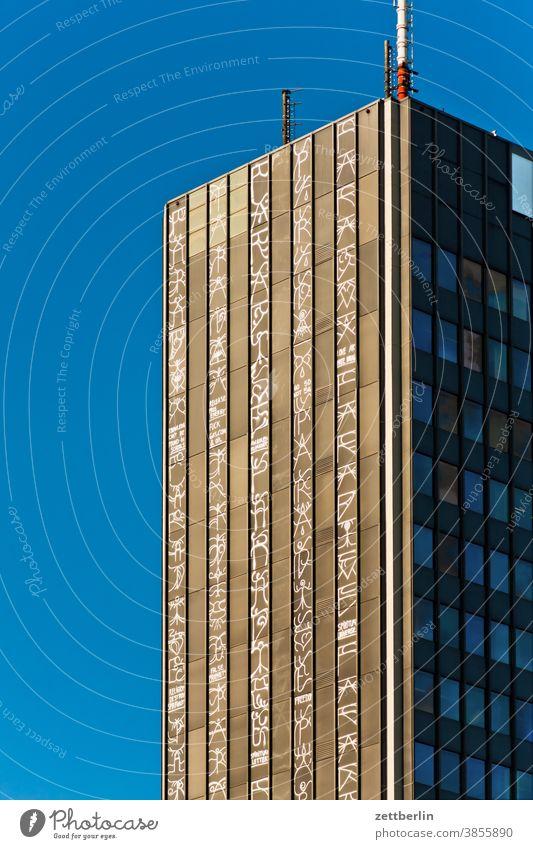 Hochhaus again architektur berlin büro city deutschland froschperspektive hauptstadt himmel hochhaus innenstadt mitte modern neubau platz skyline tourismus