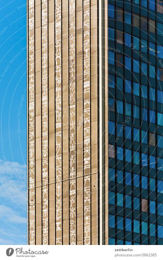 Hochhaus architektur berlin büro city deutschland froschperspektive hauptstadt himmel hochhaus innenstadt mitte modern neubau platz skyline tourismus verwaltung