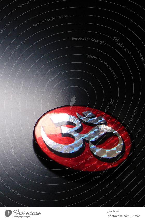 ohm rot schwarz Religion & Glaube rund Dinge Zeichen Etikett Anstecker Hologramm