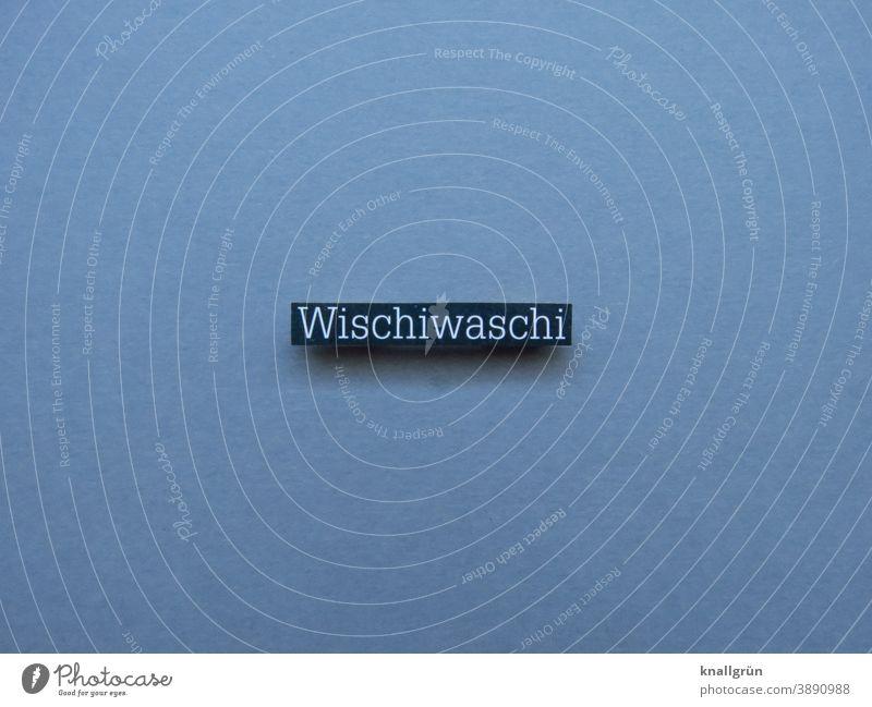 Wischiwaschi wischiwaschi unklar unscharf vage unsauber schemenhaft Unschärfe ungenau unbestimmt Buchstaben Wort Satz Letter Text diffus Typographie Sprache