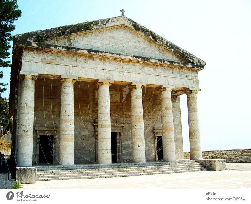 Monumental Messe Säule Museum Griechenland Ausstellung