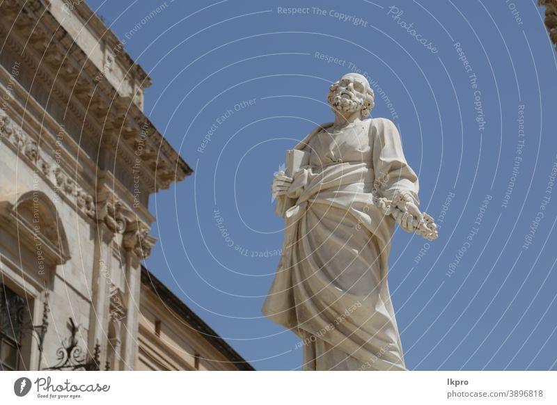sizilien die schöne Stadt und antike Sehenswürdigkeiten Antiquität urban Kultur Kunst Griechen Taormina Fassade Palermo Historie Panorama unesco panoramisch