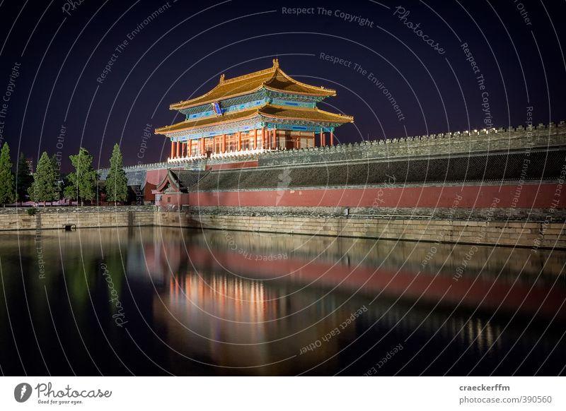 Verbotene Stadt Peking China Hauptstadt Stadtzentrum Menschenleer Palast Burg oder Schloss Bauwerk Gebäude Architektur Mauer Wand Sehenswürdigkeit authentisch