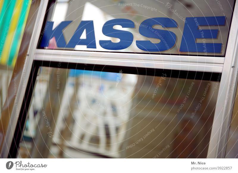 systemrelevant I Frau Müller zur Kasse 3 bitte ! bezahlen Geld kaufen Bargeld Kassenhaus Kassenhäuschen Scheibe Glasscheibe Kassierer Kassiererin kassieren