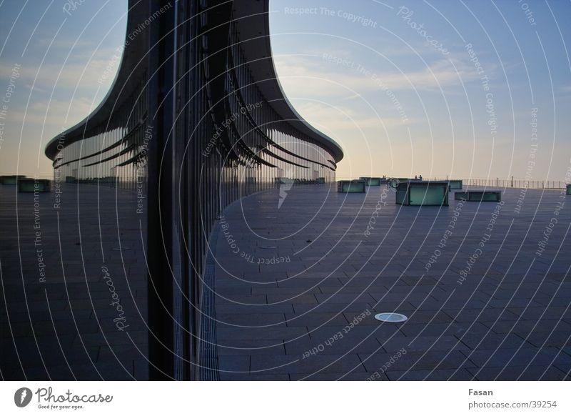 Spiegelung Gebäude Haus Architektur mcrib