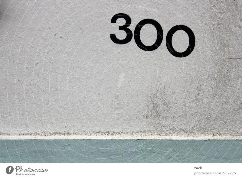 DreiNullNull Bürogebäude Mauer Fenster Haus Architektur Gebäude Fassade Wand Eintönig weiß Beton 300 dreihundert null grau
