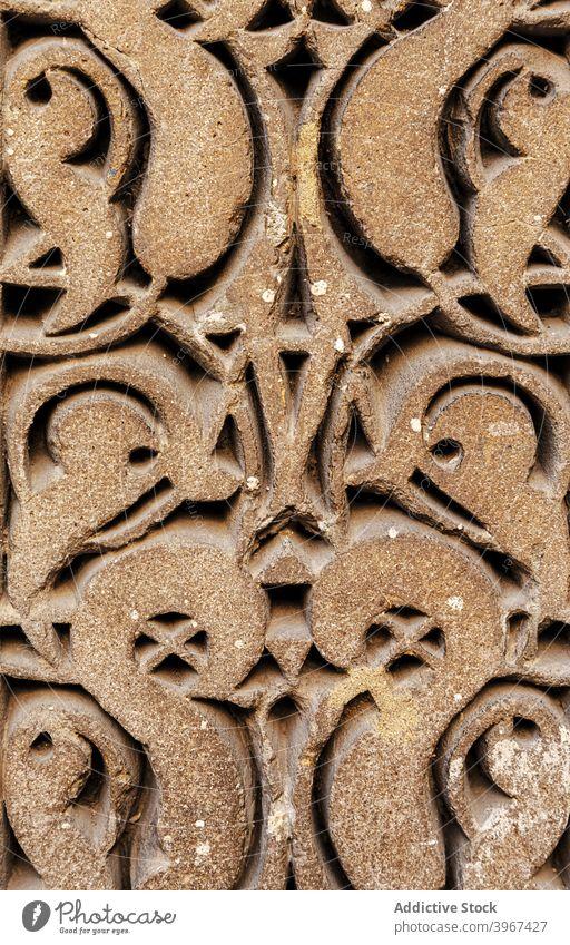 Details der arabischen Architektur in der alten Medina von Tanger.Marokko Marokkaner Stadt Türen Fenster reisen Haus Orientalisch Straße Großstadt antik Gebäude