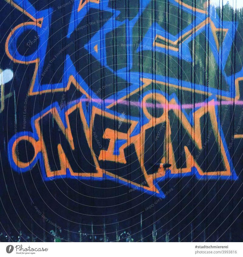 Nein Graffiti Text Außenaufnahme nein nein sagen nein heißt nein nein! nein danke Wort Ablehnung Schriftzeichen Wand Menschenleer