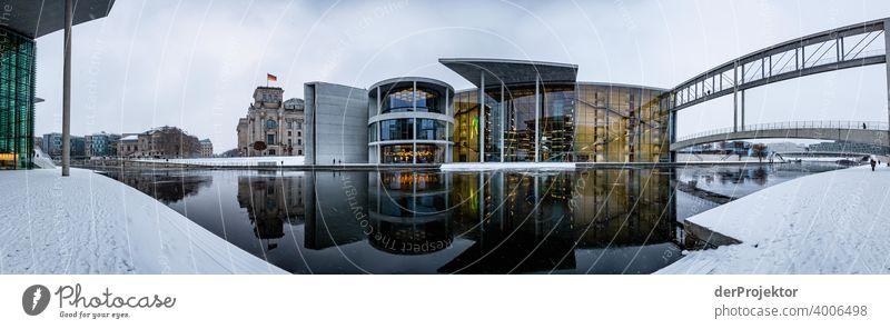 Paul-Löbe-Haus mit Spiegelung II Reichstag Ruhe Lockdown Kultur Kunst Berlin-Mitte Kongressgebäude Stadtzentrum Bauwerk Gebäude Farbfoto Wahrzeichen