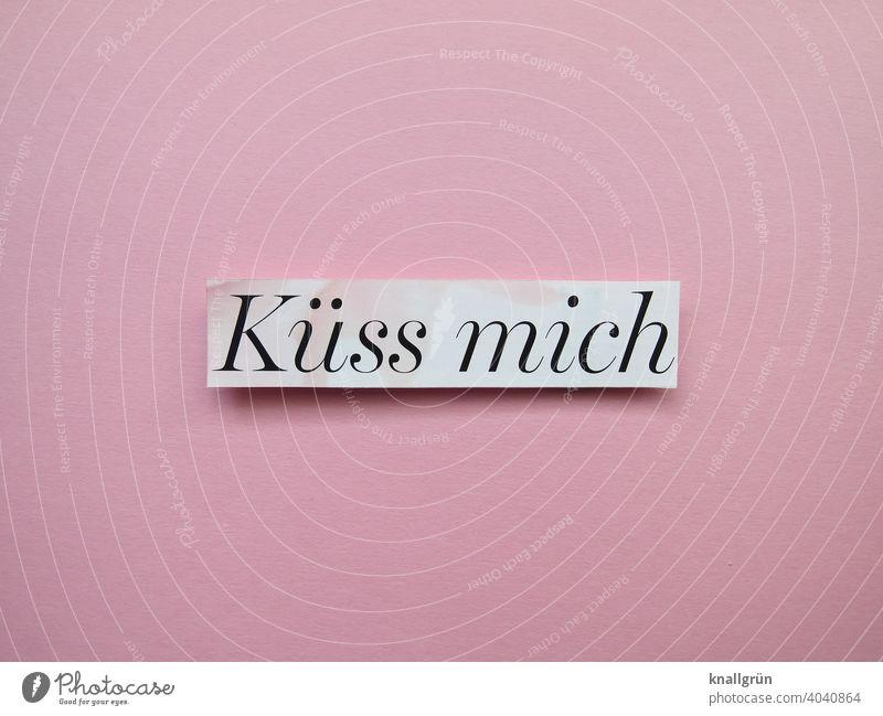 Küss mich Küssen Liebe berühren Zusammensein Sympathie Glück Verliebtheit Gefühle Romantik Paar 2 Lebensfreude Partner Mensch Vertrauen Freundschaft