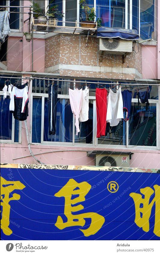 china_04 Lüftung Wäsche trocknen Chinesisch China Schriftzeichen Wand Fenster Stadt Wohnung Balkon gelb Fassade Hangzhou Asien Zeichen Straße Werbung blau
