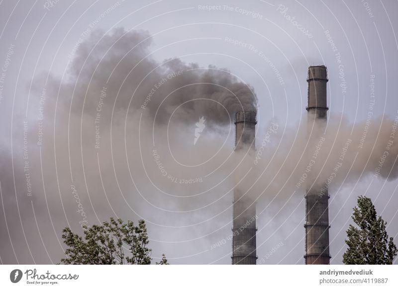 Rauch aus den Rohren der Wärmestation Air Dampf Ozon Ökologie Energie Technik & Technologie Apokalypse Kraft Atmosphäre blau atmen Schornstein Schornsteine