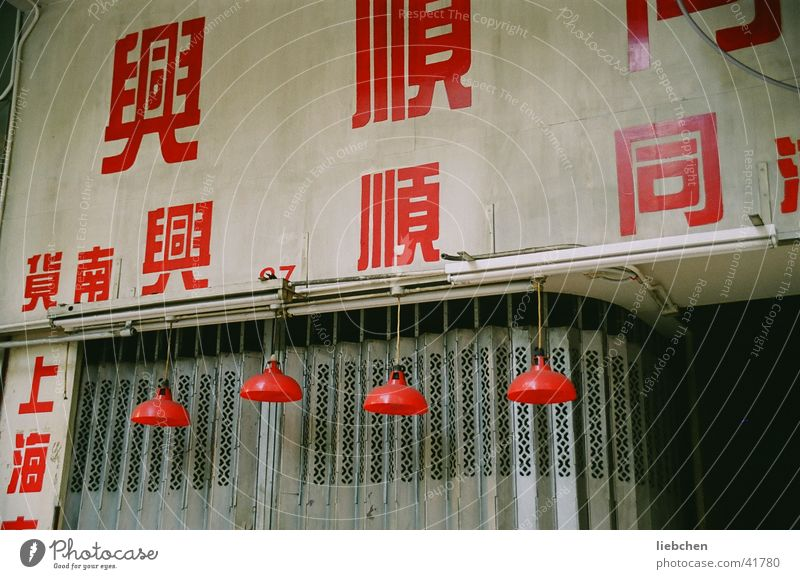Rot in Hong Kong rot Lampe China Los Angeles Zeichen