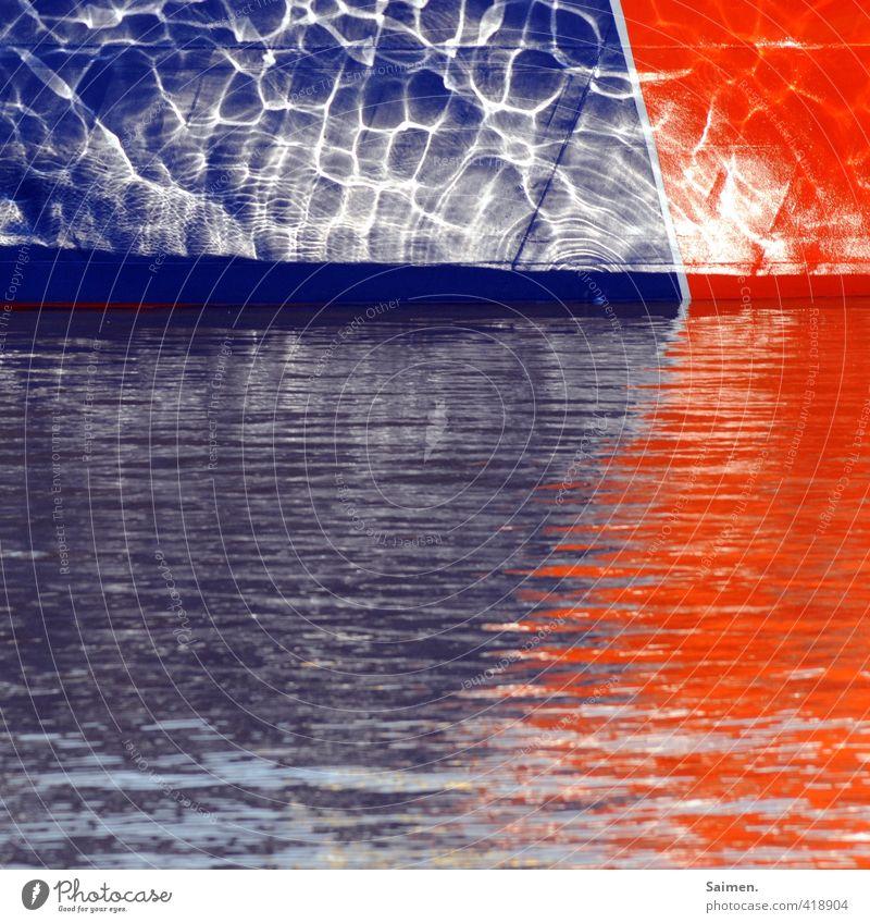 lineares lichtspektakel Wasser Schifffahrt glänzend blau orange Farbe Linie Lichtspiel Muster Lichterscheinung Lichtschein Lichtstimmung Lichtstreifen