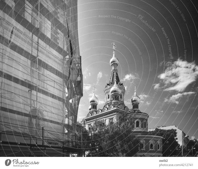 Wien, Russische Kirche Bauwerk Gebäude Kirchturm Zwiebelturm Sehenswürdigkeit alt Himmel Wolken Orthodoxe Kirchen Christliches Kreuz Orthodoxie Tradition