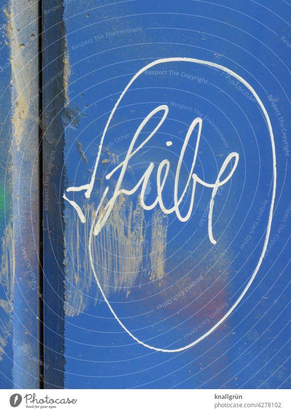 Liebe Graffiti Sprechblase Schriftzeichen Gefühle Romantik Liebeserklärung Liebesbekundung Verliebtheit Liebesgruß Wand Zeichen Mauer Mitteilung Farbfoto