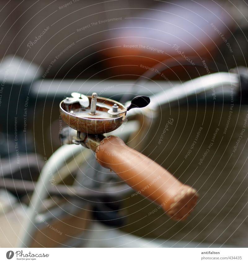 Außer Betrieb Design Freizeit & Hobby Fahrradtour Sport Fahrradfahren Klingel Fahrradklingel Schraube Schraubenmutter Schraubengewinde alt ästhetisch glänzend